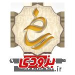 resaneh2