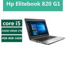 لپ تاپ استوک Hp Elitebook 820/G1 – i5